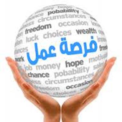 وزارة العمل تعلن عن فرص عمل في سلطنة عمان
