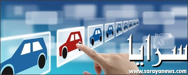 نصائح لإعلان مثالي لبيع سيارتك المستعملة على الإنترنت