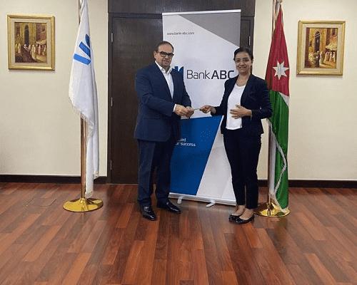 بنك ABC في الأردن يواصل دعمه لمركز جمعية الشابات المسلمات للتربية الخاصة