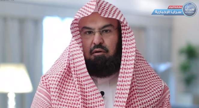 """وفاة """"الشيخ عبد الرحمن السديس""""  ..  حقيقة أم إشاعة؟  ..  صورة"""