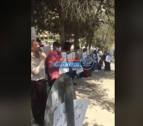 بالفيديو  ..  أعتصام لطلبة التوجيهي المعيدين أمام وزارة التعليم العالي  ..  تفاصيل