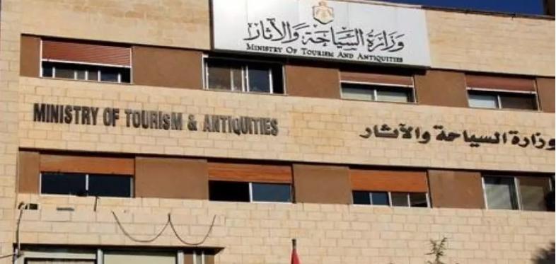 انخفاض إنفاق الأردنيين على السياحة الخارجية 6,2 %