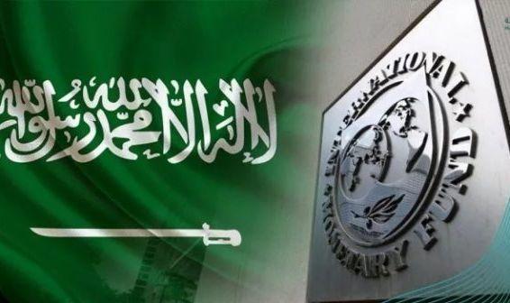 صندوق النقد الدولي يحذر السعودية من انخفاض مفاجئ لأسعار النفط
