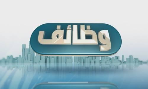 مطلوب موظفين لشركة اغذية اردنية