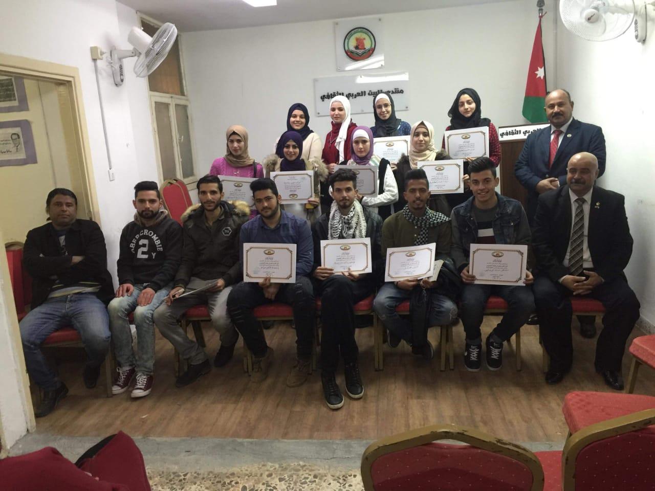 """منتدى البيت العربي الثقافي يقيم أمسية شبابية بعنوان """"كتاب الغد ٢"""""""