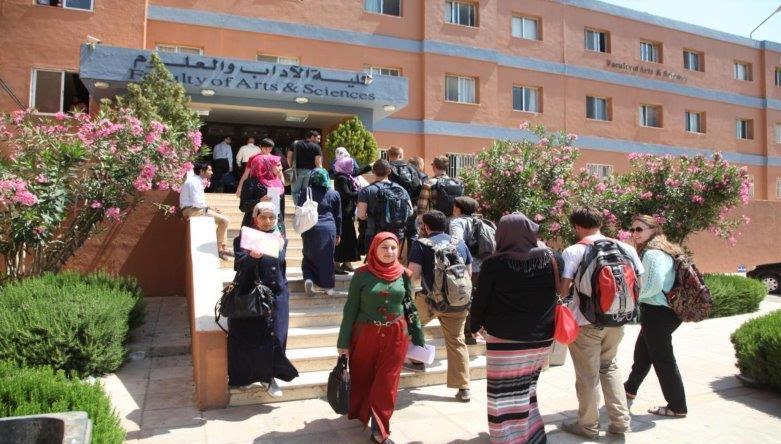 """جامعة البترا تنظم يومًا علميًا بعنوان """"مشكلات تعليم اللغة العربية في المؤسسات التعليمية"""" اليوم"""