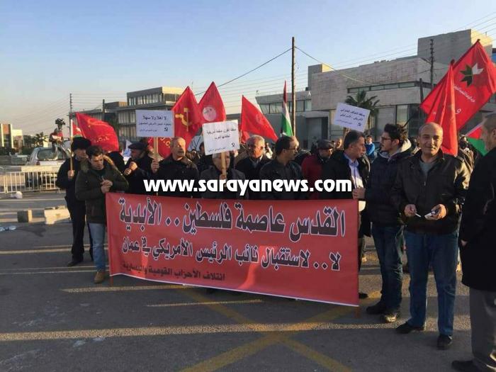 بالصور ..  عمان:اعتصام امام السفارة الامريكية