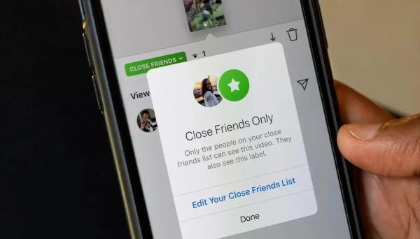 كيف يمكنك استخدام ميزة الأصدقاء المقربين في انستغرام؟