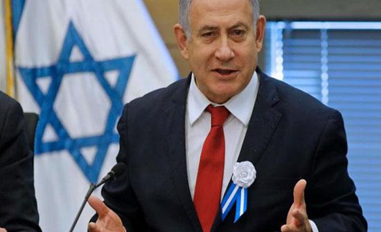 نتنياهو : من مصلحة اسرائيل استمرار السلام مع الاردن