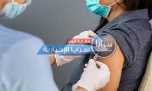 مراكز التطعيم ليوم الأحد  ..  أسماء