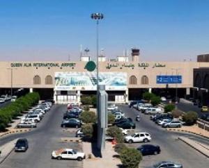 مطار الملكة علياء الدول يستقبل 3 ملايين مسافر في 6 أشهر