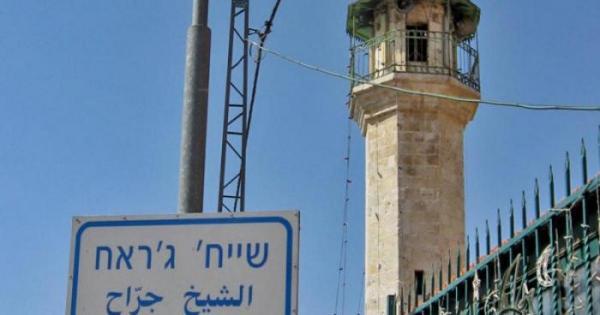 اصابة فلسطيني بالرصاص خلال وقفة تضامنية مع أهالي الشيخ جراح