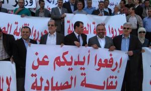 الصيادلة يطالبون بإجراء انتخابات لمجلس نقابتهم