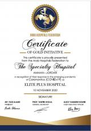 المستشفى التخصصي يحصل على جائزة Elite Plus Hospital من اتحاد المستشفيات العربية