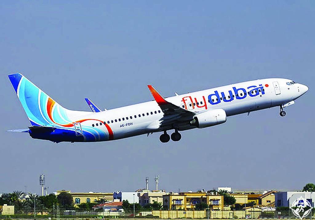 فلاي دبي تطلق رحلات إلى العاصمة التركية أنقرة نهاية يوليو القادم