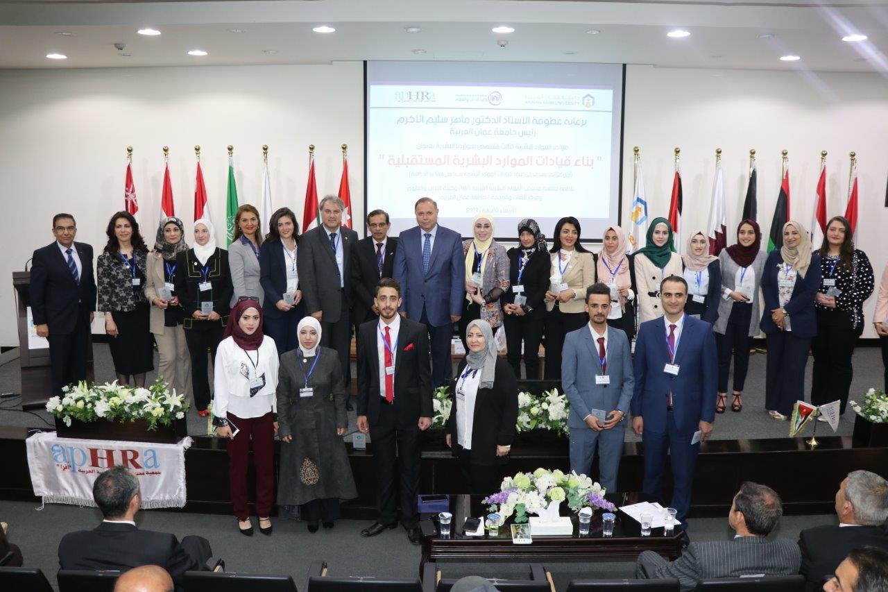 """مؤتمر الموارد البشرية في """"عمان العربية"""" ينطلق بإدارة طلبة الجامعة لعرض رؤيتهم في القيادة"""