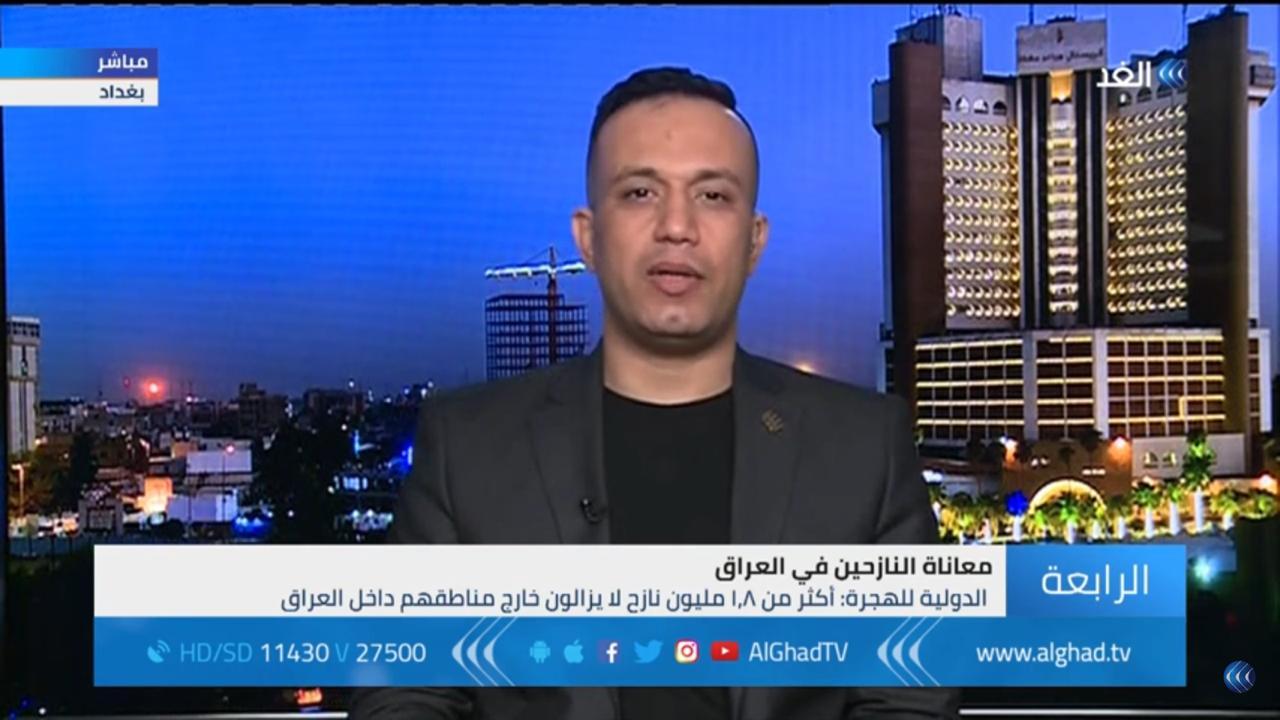 بالفيديو ..   حقوقي عراقي: هناك 12 ألف منزل مُدمر في بيجي