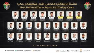 النشامى يستدعي 26 لاعبا