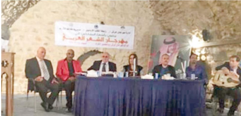 شعراء عرب وأجانب يحتفلون في الكرك بقضايا الأمة وهمومها