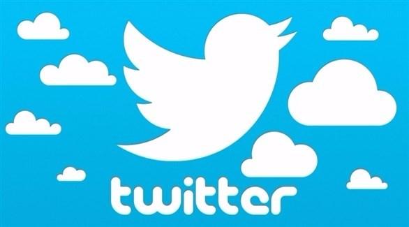 تويتر تجري تعديلات على سياسة الخصوصية