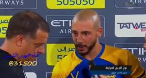 بالفيديو ..  صحفي سعودي يستعين بمترجم في لقاء مع لاعب مغربي