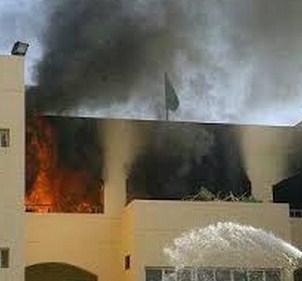 مادبا : حريق  بمدرسة الجيزة الثانوية