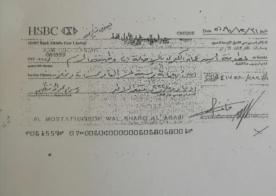 رئيس وزراء اسبق قام بتمزيق شيكات بـ(9) مليون دينار مستحقة لأمانة عمان على شركة عقارية تخصه  ..  وثائق