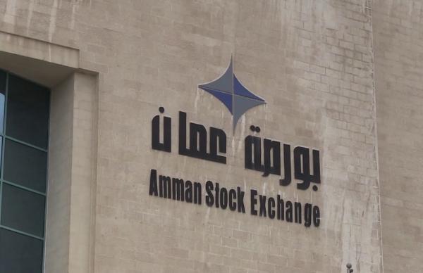 بورصة عمان تنخفض بنسبة 0.16% في أسبوع