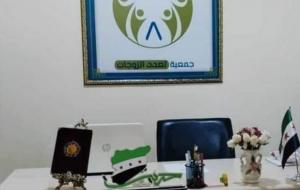 مكتب لتعدد الزوجات في سوريا ..  يثير زوبعة!