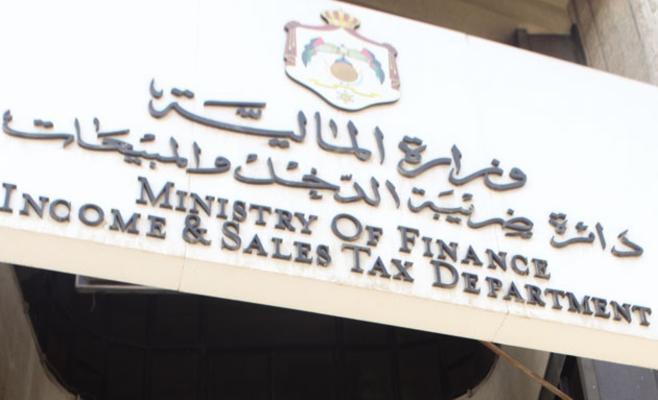 إيرادات الضريبة من السلع والخدمات ترتفع إلى 1.739 مليار دينار