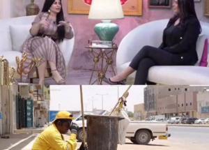 بالفيديو ..  مذيعة خليجية تصدم الجميع بسخريتها من عامل النظافة
