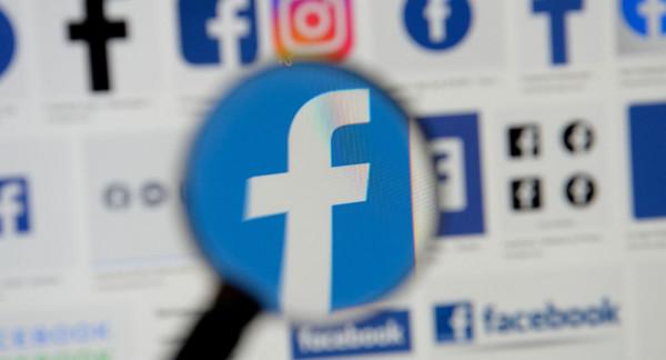 """""""فيسبوك"""" ينشئ لجنة مستقلة للنظر في قضايا الطعن"""