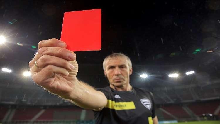 """نظام جديد قد """"يزيد"""" عدد البطاقات الحمراء في مونديال روسيا!"""