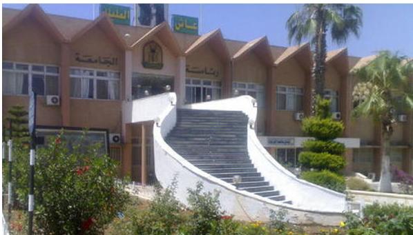 تشكيلات أكاديمية في جامعة اليرموك - أسماء