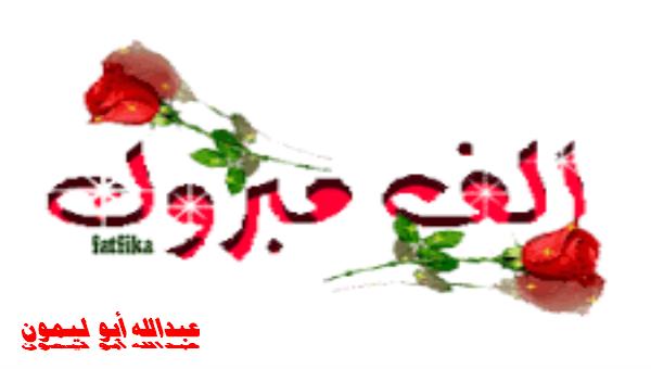 محمد الهواوشه وكاظم العبادي مبارك الترفيع