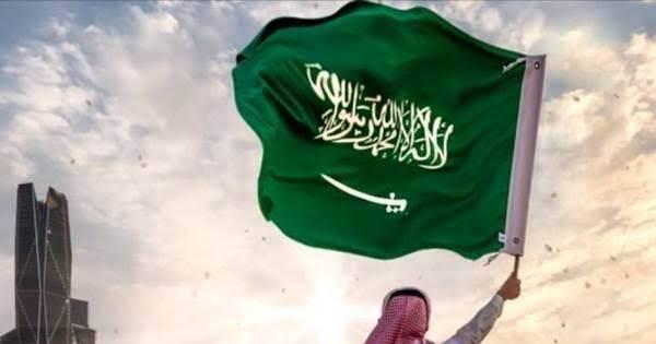 بالصور  ..  تعرف على أبرز الفعاليات في اليوم الوطني السعودي