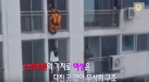 بالفيديو .. كيف منع اطفائي  انتحار مراهقة من الطابق السابع
