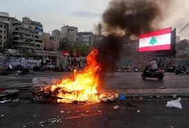 لبنان: محتجون يغلقون طرقا في بيروت بسبب تردي الاوضاع الاقتصادية
