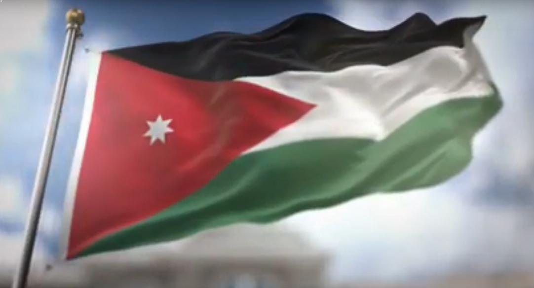 فيديو للبنك العربي بعنوان حمى الله الاردن