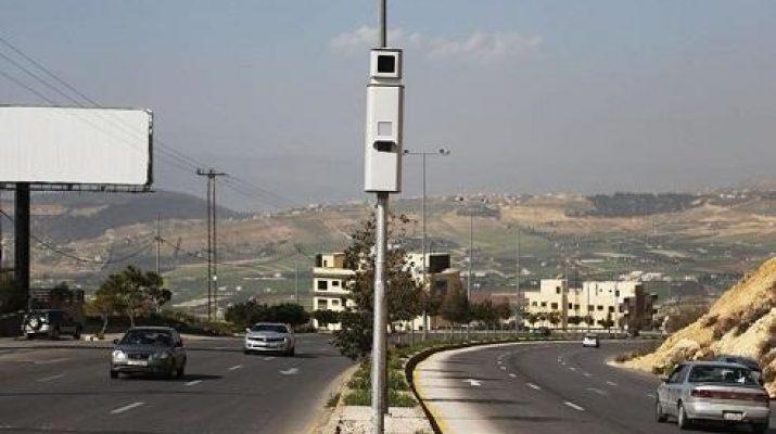 انباء غير سارة لأهالي عمان   ..  تفاصيل