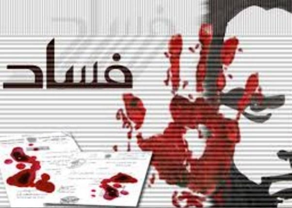 """""""الخطيب"""" تروي قصة """"عاهرة رام الله"""" و فضيحة رشاوي مسؤول كبير في السلطة الفلسطينية و زوجته"""