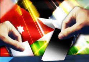اقرار مشروع نظام تقسيم الدوائر الانتخابية لمجالس المحافظات