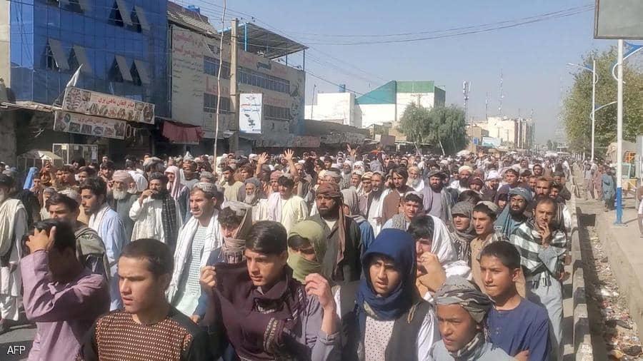 الآلاف يتظاهرون ضد طالبان بقندهار