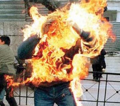 موظف في بلدية المفرق يحرق نفسه داخل مبنى البلدية