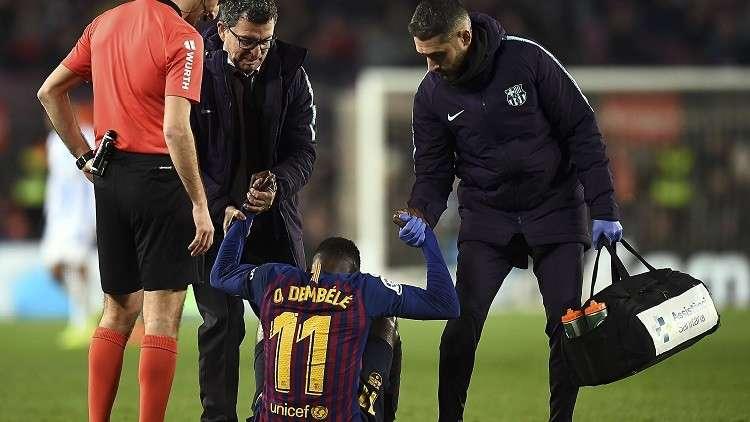 برشلونة يخسر جهود ديمبلي بسبب الإصابة