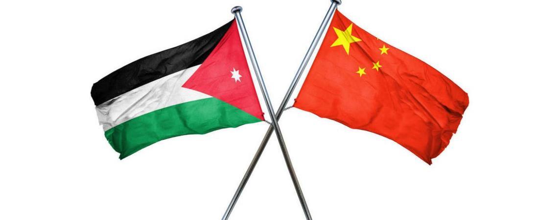اقتصاديون: الصين مصدر تجاري مهم للأردن يصعب تعويضه