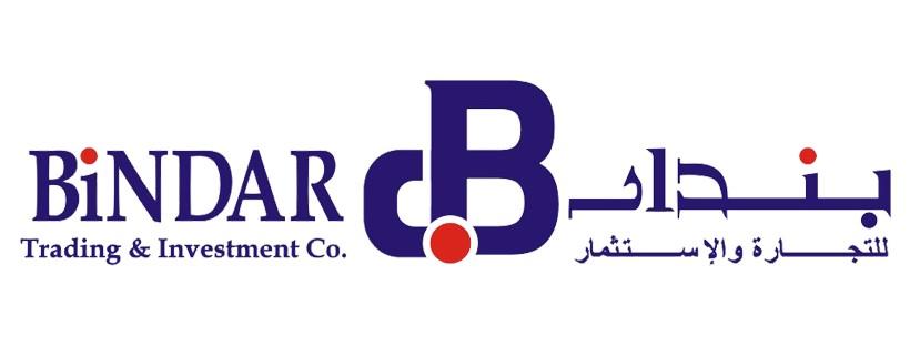 """أبو وشاح: 2.5 مليون دينار أرباح """"بندار"""" الصافية ونسعى لتعزيز دورها في سوق الإقراض والتمويل"""