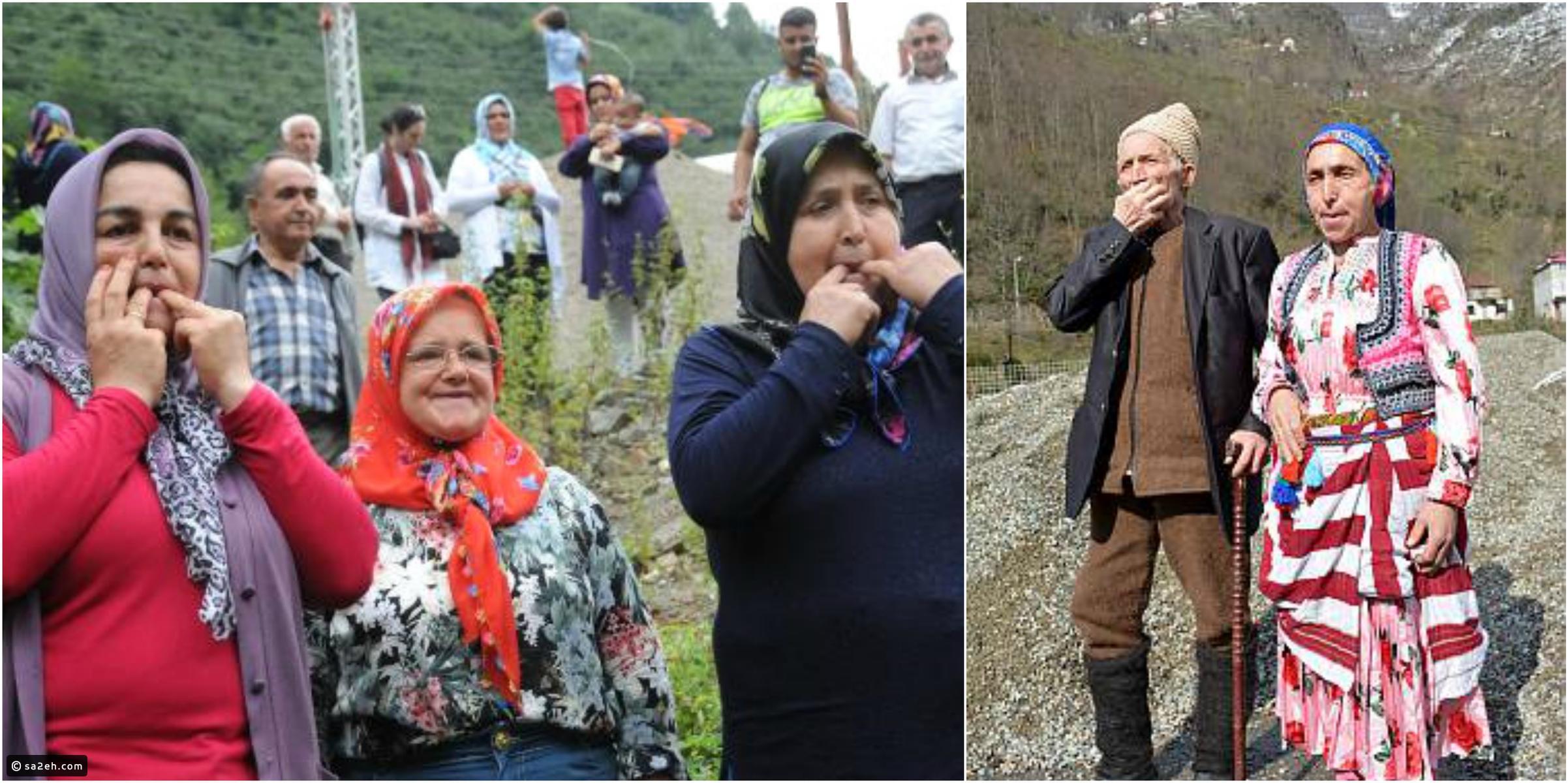 من غرائب تركيا  ..  قرية تتعامل بلغة الطيور بدلاً من الكلام !!!