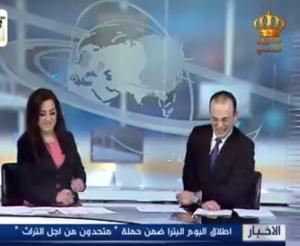 بالفيديو .. مذيع التلفزيون الاردني يقع بخطأ غير مقصود اثناء نشرة الاخبار