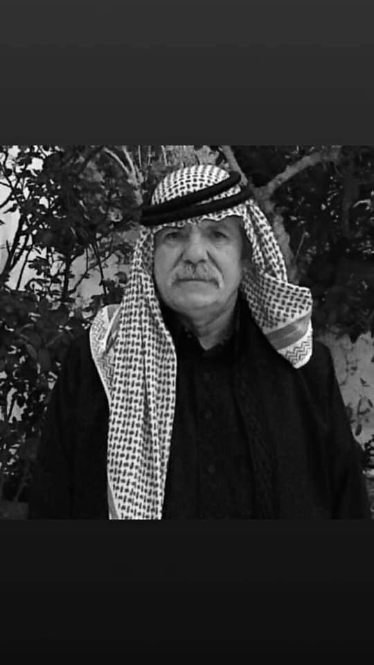 خال الزميل ليث الكردي في ذمة الله